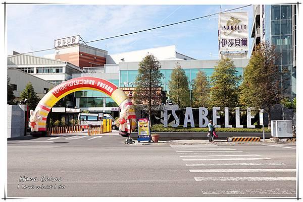 台中觀光工廠-台中親子旅遊-伊莎貝爾 數位烘焙館01.jpg