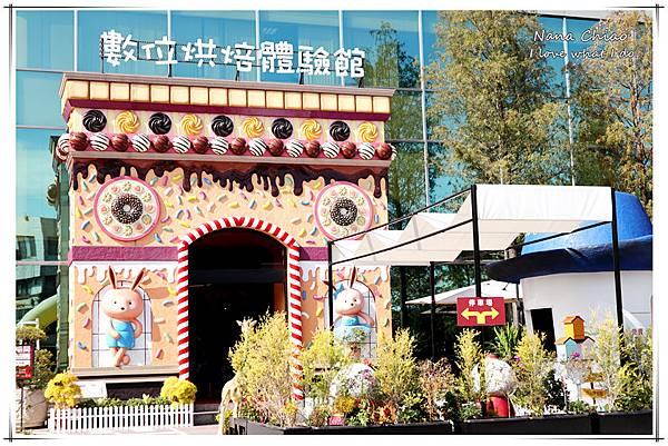 台中觀光工廠-台中親子旅遊-伊莎貝爾 數位烘焙館02.jpg