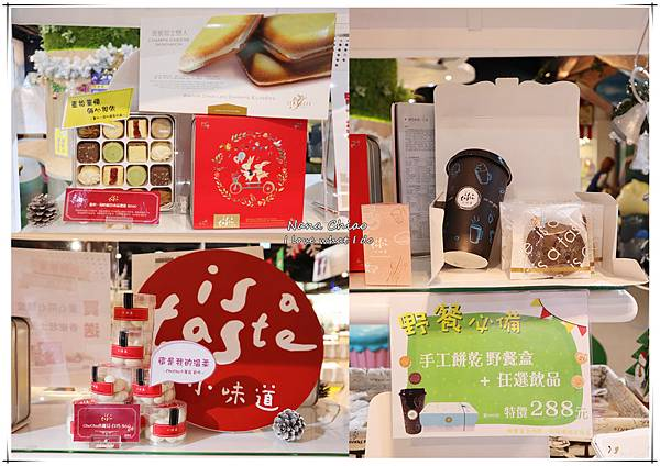 台中觀光工廠-台中親子旅遊-伊莎貝爾 數位烘焙館15.jpg