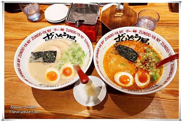 2019關西京阪神姬路岡山自由行0118-07.jpg