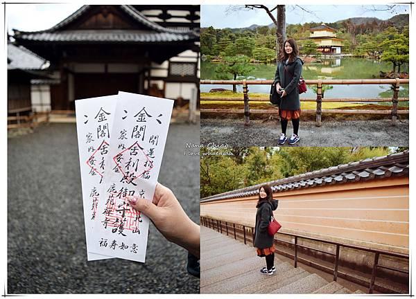 2019關西京阪神姬路岡山自由行0120-04.jpg