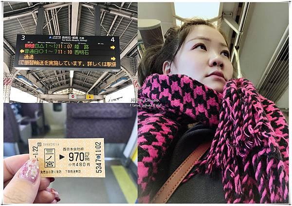2019關西京阪神姬路岡山自由行0122-01.jpg