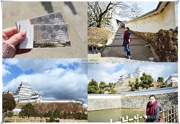 2019關西京阪神姬路岡山自由行0122-02.jpg