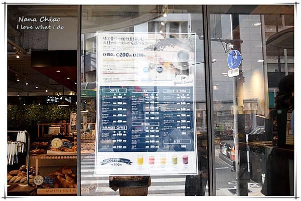大阪早餐推薦-大阪咖啡廳推薦-R Baker00-2.jpg