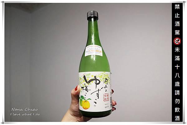 岡山特產-岡山のゆずっこ梅っこ04.jpg