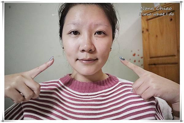 素顏霜-沐春堂-小心肌清透裸顏霜02-2