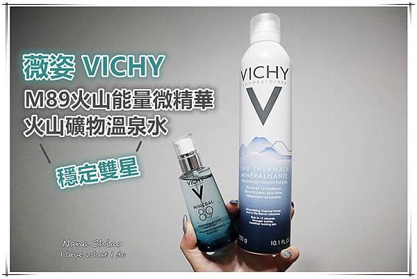 薇姿VICHY-M89火山能量微精華+火山礦物溫泉水.jpg