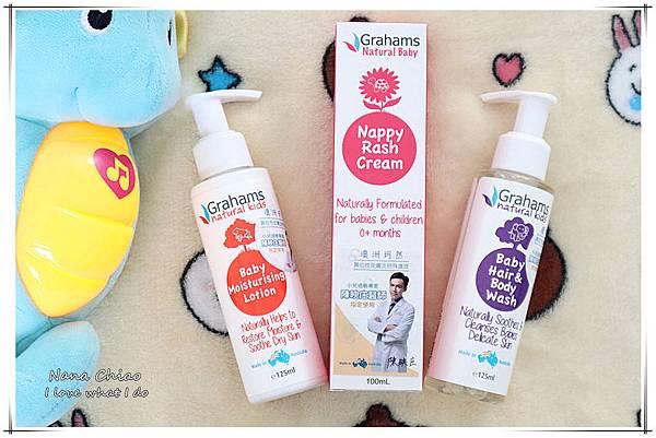 母嬰用品推薦-珂然Grahams Natural-澳洲寶貝護理第一品牌02.jpg
