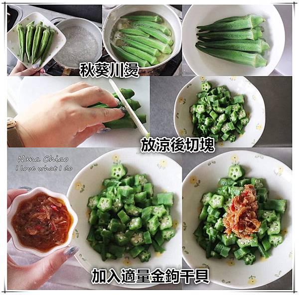 清一太合-職人拌麵醬-干貝醬推薦04.jpg