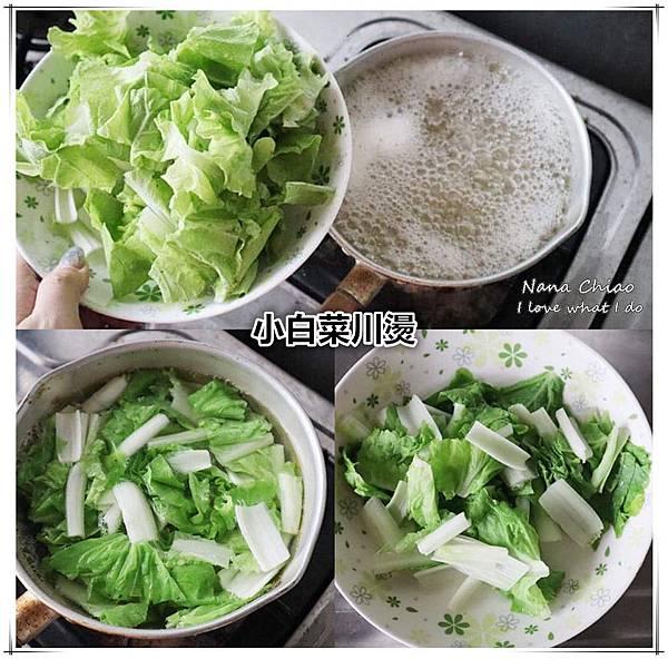 清一太合-職人拌麵醬-干貝醬推薦06.jpg