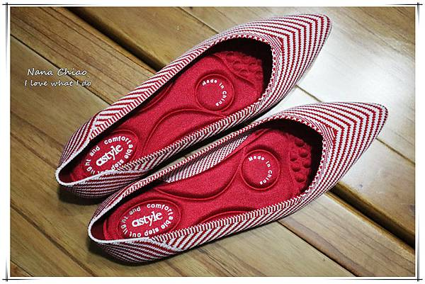 astyle 視覺幻化系列 百搭細緻線條修飾尖頭飛織平底鞋-紅10.jpg