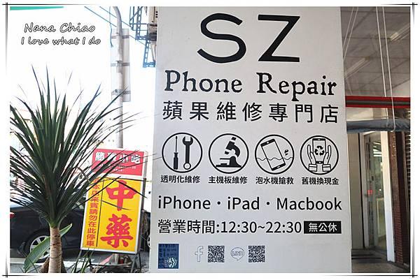 台中蘋果維修專門店-SZ 蘋果維修02.jpg