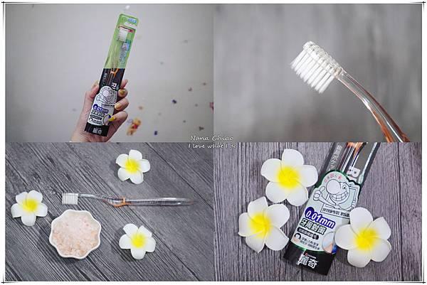 LG喜馬拉雅粉晶鹽.牙刷牙膏.漱口水04.jpg