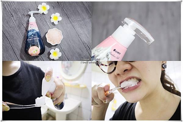 LG喜馬拉雅粉晶鹽.牙刷牙膏.漱口水05.jpg