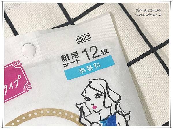 Bioré粧容KEEP潔顏濕巾02