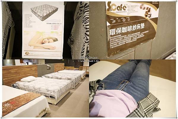 家具推薦-多瓦娜家居台中門市-全台最大平價家具品牌22.jpg