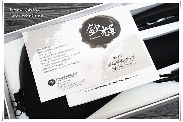 3C手機手持穩定器-Weifeng 偉峰 Wi-310 手機穩定器02.jpg