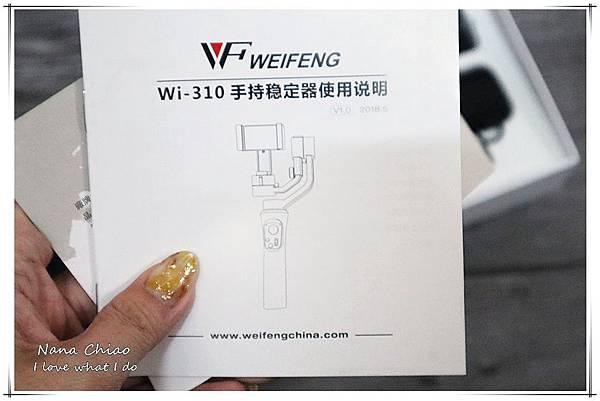 3C手機手持穩定器-Weifeng 偉峰 Wi-310 手機穩定器03.jpg