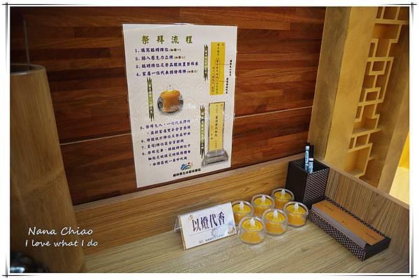 苗栗後龍-福祿壽藝術生命園區25.jpg