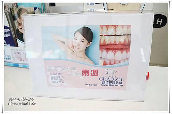 超植牙醫診所15.jpg
