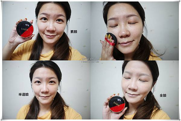 BLANBLVN-3D 乳霜光澤唇釉+五色修片皇后粉霜05.jpg