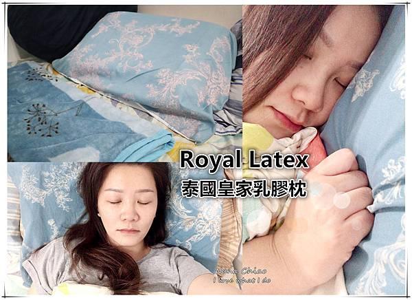 royal latex 泰國皇家乳膠枕.jpg