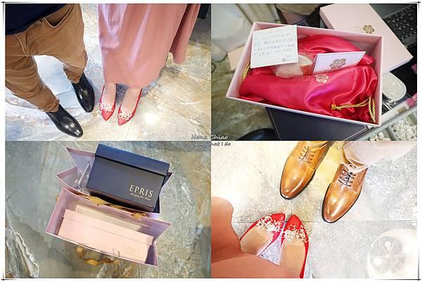 婚鞋推薦-EPRIS艾佩絲14.jpg