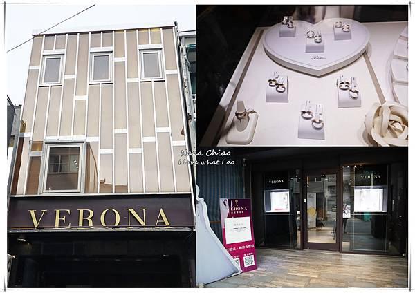 台南婚紗-婚紗試穿-維諾娜珠寶 Verona Fine Jewelry01.jpg