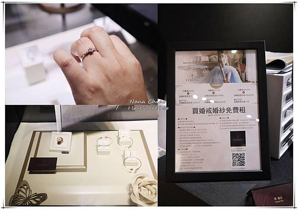 台南婚紗-婚紗試穿-維諾娜珠寶 Verona Fine Jewelry02.jpg