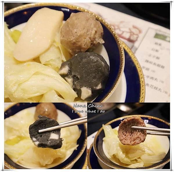 台中火鍋推薦-星八鍋-剝皮辣椒鍋28.jpg