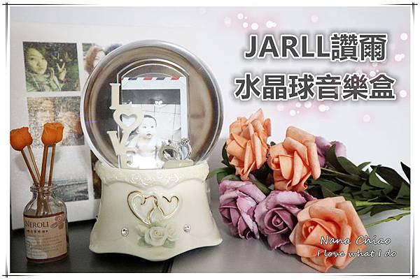 JARLL讚爾水晶球音樂盒.jpg