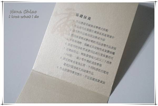 JARLL讚爾水晶球音樂盒04.jpg