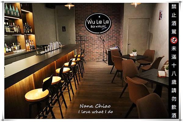 台中西區音樂酒吧Wu La La03.jpg