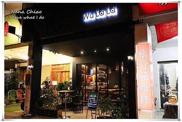 台中西區音樂酒吧Wu La La01.jpg