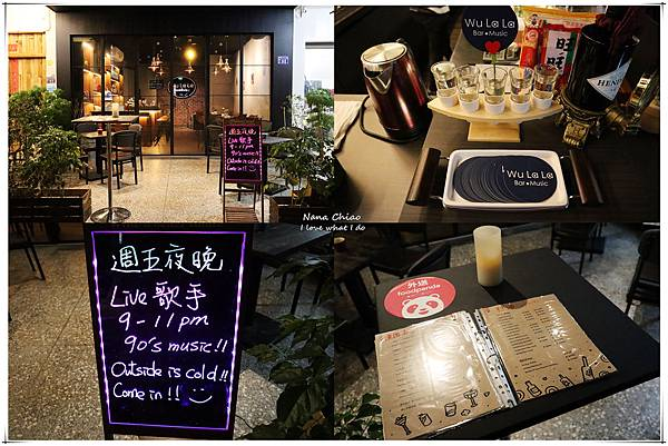 台中西區音樂酒吧Wu La La02.jpg