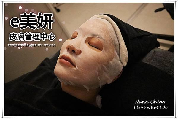 e美妍 臉部課程服務.jpg