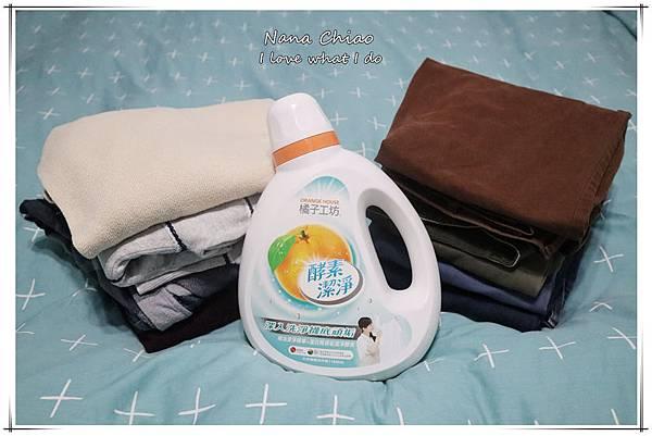 橘子工坊-酵素洗衣精06.jpg