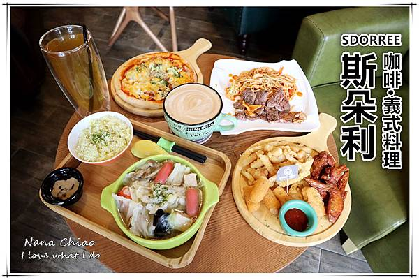 斯朵利咖啡·義式料理 健行店.jpg