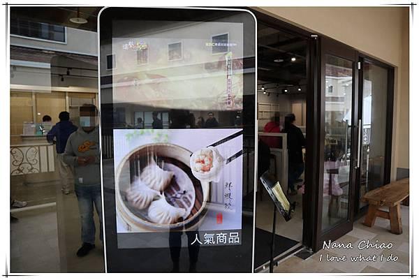 港點大師台中麗寶店14.jpg