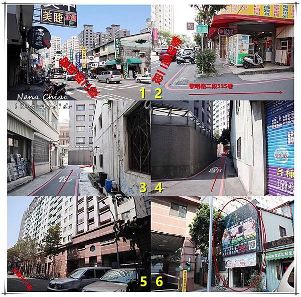 何荷菩提hohospa-台中養生館推薦02.jpg