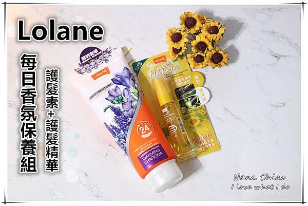 LOLANE每日香氛保養組-護髮素+護髮精華.jpg