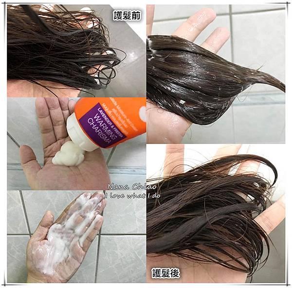 LOLANE每日香氛保養組-護髮素+護髮精華03.jpg