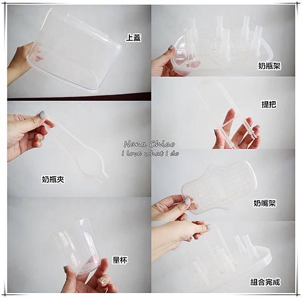 新貝樂C-more K2高效能溫奶消毒烘乾鍋05.jpg
