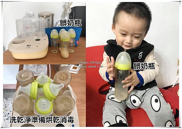 新貝樂C-more K2高效能溫奶消毒烘乾鍋07.jpg