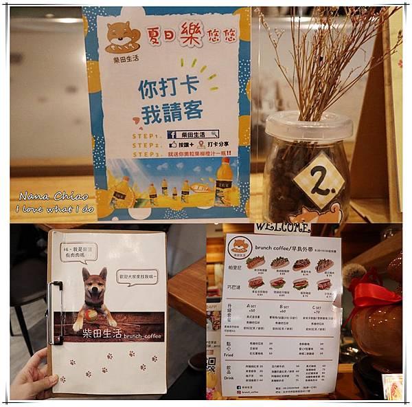 台中早午餐-寵物友善餐廳-柴田生活03.jpg