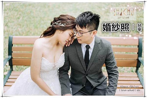 台北婚紗工作室推薦-台北婚紗-囍聚婚紗-婚紗照分享.jpg