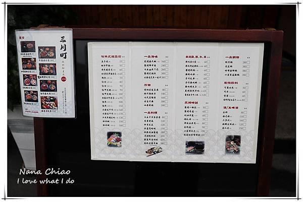 三川町食事處-台中日本料理02.jpg