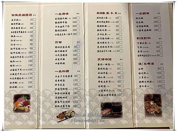 三川町食事處-台中日本料理07.jpg
