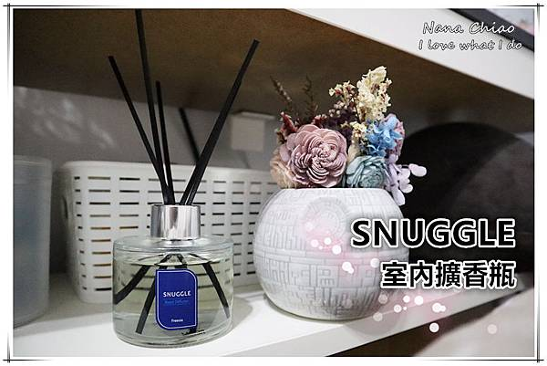 SNUGGLE室內擴香瓶.jpg