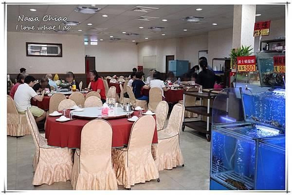 珍寶燒肥鵝餐廳05.jpg